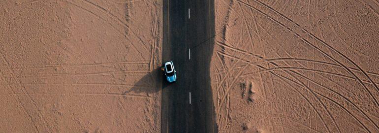 Обложка: Вероятность встретить машину на пустынном шоссе