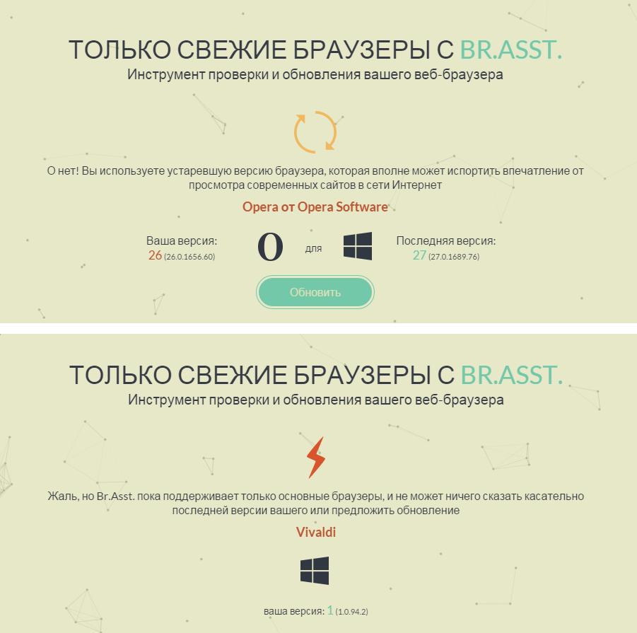 brasst6