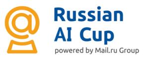 задачи по программированию Russian AI Cup