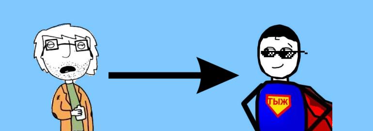 Обложка: 8 шагов к тому, чтобы программировать лучше
