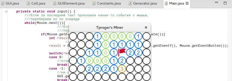 Обложка: Как написать своего сапёра на Java за 15 минут