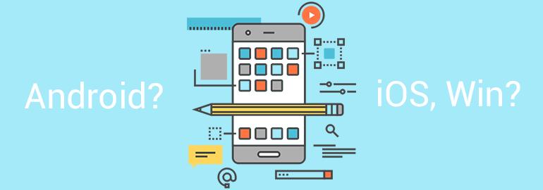Логотип «С какой платформы лучше начинать мобильную разработку? Обязательно ли сразу выпускаться под все платформы?»