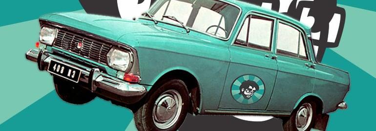 Обложка: Линус «Москвич» Торвальдс: какие автомобили распознает нейронная сеть в известных программистах