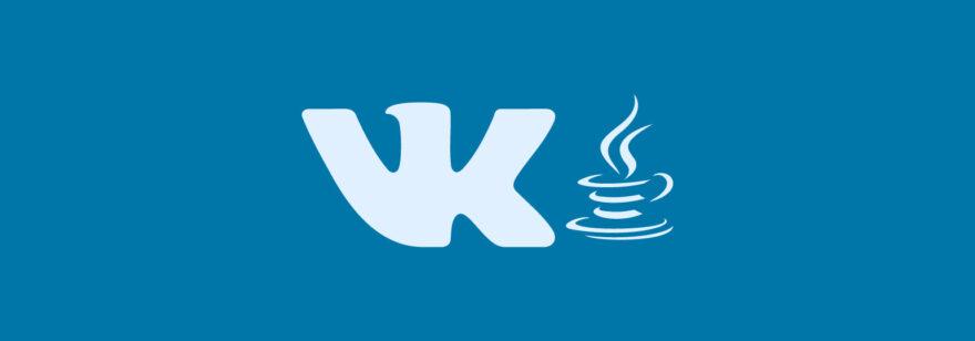 Обложка: Как сделать авторизацию с помощью ВКонтакте в десктопном приложении
