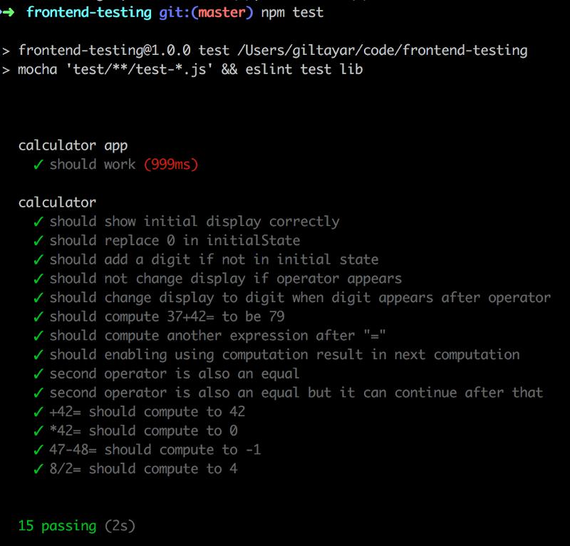 e2e-and-unit-testing