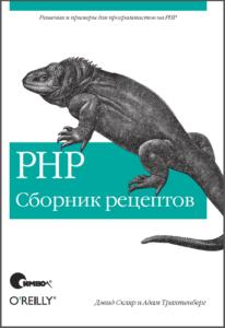 Обложка книги «»
