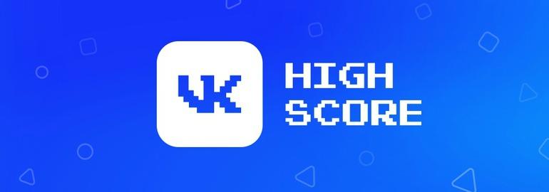 VK High Score