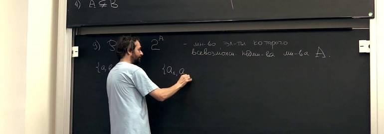 Обложка: Курс «Асимптотический анализ и теория вероятностей»