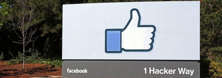 стажировка в Facebook