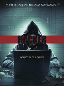 Обложка фильма «Хакер»