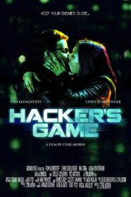 Обложка фильма «Hacker's game»