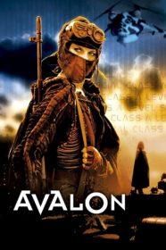 Обложка фильма «Авалон»