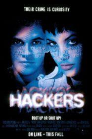 Обложка фильма «Хакеры»