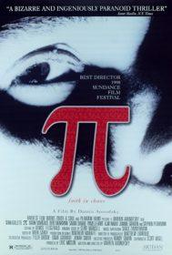 Обложка фильма «Пи»