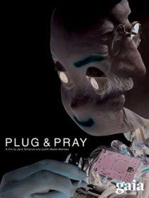 Обложка фильма «Подключите и молитесь»