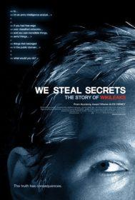 Обложка фильма «Мы крадем секреты: История WikiLeaks»