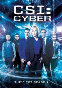 Обложка фильма «CSI: Киберпространство»