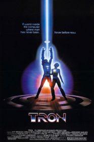 Обложка фильма «Трон»