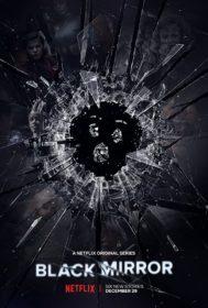 Обложка фильма «Чёрное зеркало»