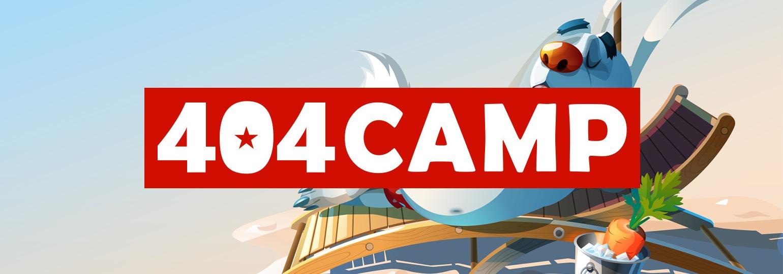 Логотип «27–29 июля в Самаре пройдет кемпинг-фестиваль для IT-специалистов 404 CAMP»