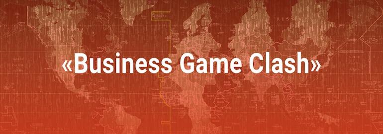 Иллюстрация: Business Game Clash