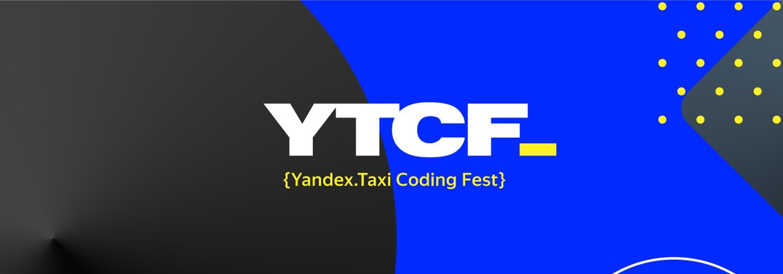 Логотип «14 июля стартует онлайн-соревнование по бэкенду Yandex.Taxi Coding Fest»