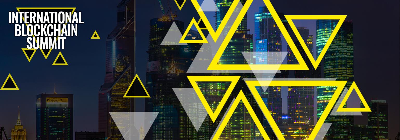 Логотип «Конференция International Blockchain Summit Moscow»