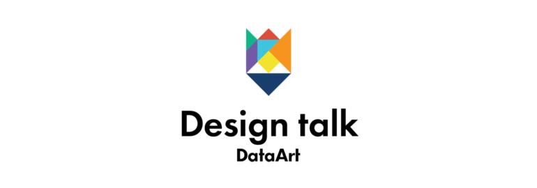 Иллюстрация: DataArt Design Talk