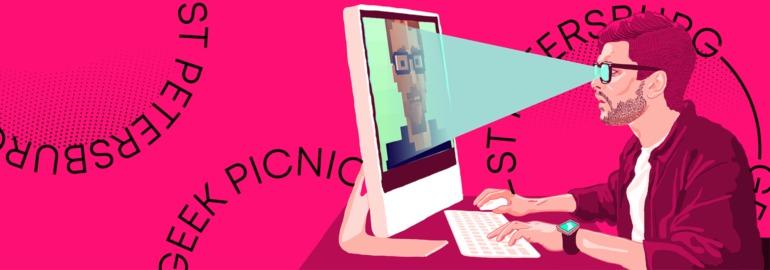Иллюстрация: Geek Picnic Saint-P