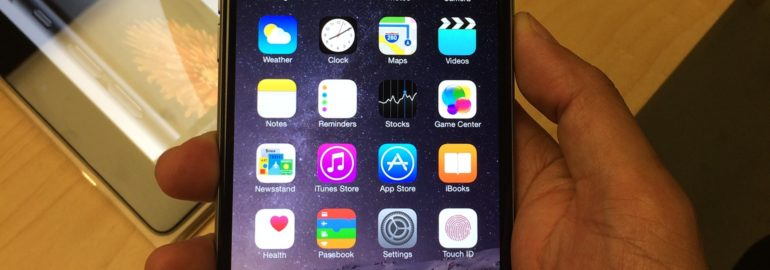 Apple требует политику конфиденциальности