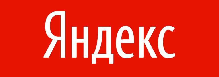 Встреча «Яндекс изнутри: умные технологии в рекламе»