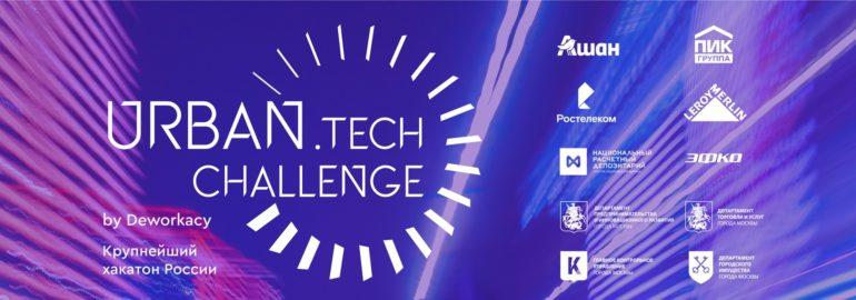 Urban.Tech Challenge