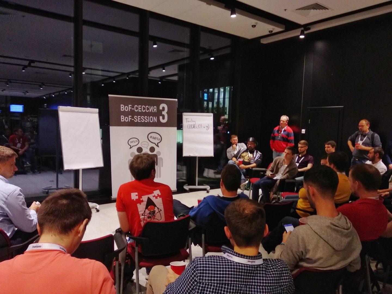BoF-сессия про инструментарий разработчика
