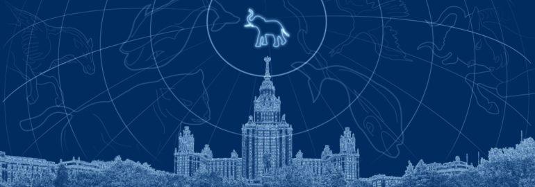 Конференция PgConf.Russia 2019