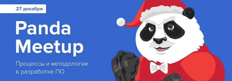Panda-Meetup #10