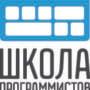 Московская школа программистов