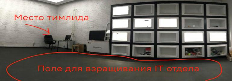 ULIGHT обложка офис