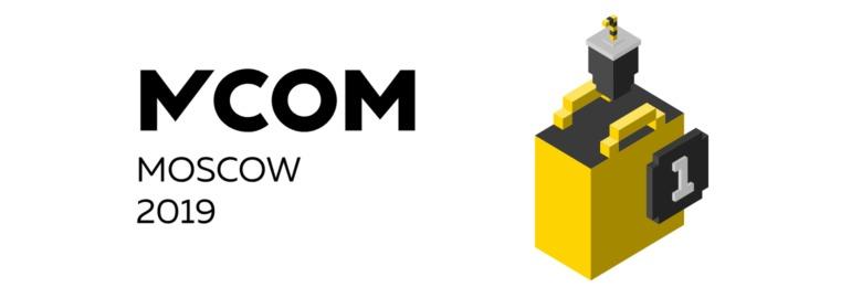 MCOM 2019