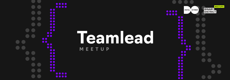 Логотип «Teamlead Meetup: оценка и мотивация сотрудников»