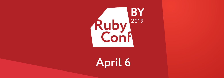 Логотип «Конференция RubyConfBY 2019»