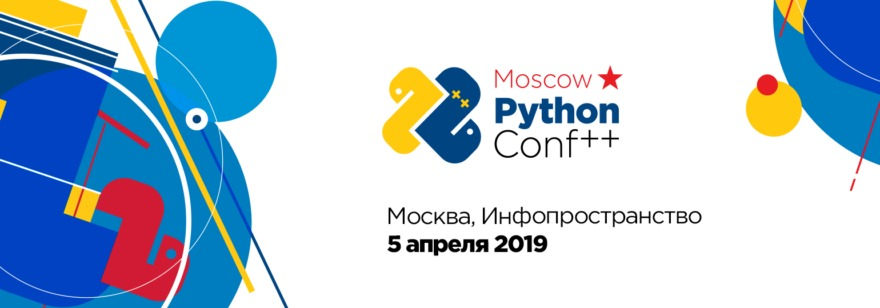 Moscow Python Conf++ 2019
