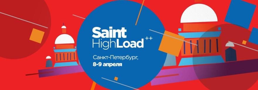 Saint HighLoad++ 2019