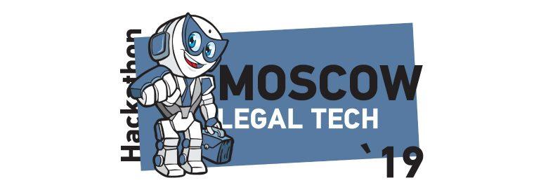 Moscow Legal Tech Hackathon