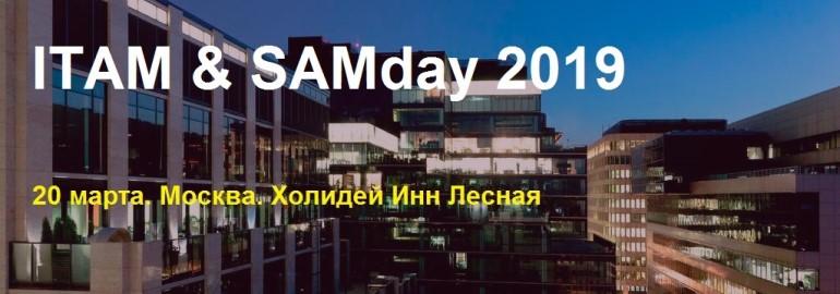 ITAM & SAMday 2019