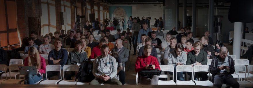Конференция Uptime Day 4