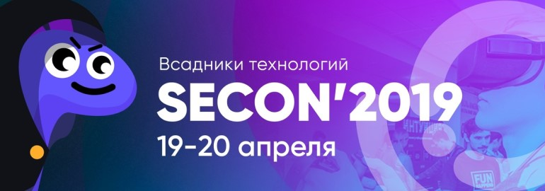 SECON'2019