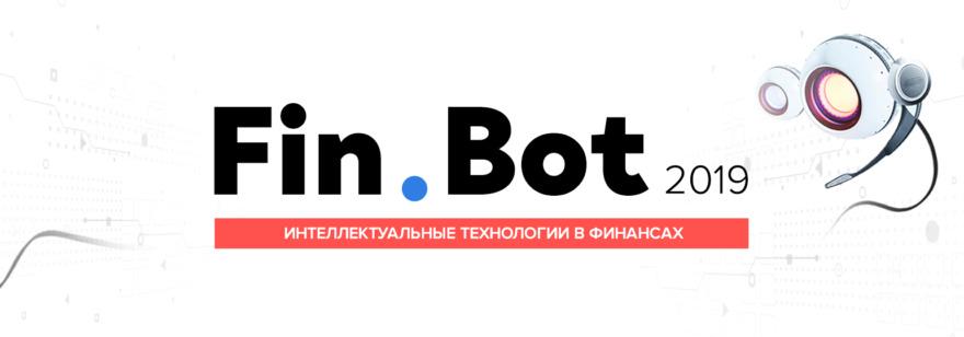 Fin.Bot 2019