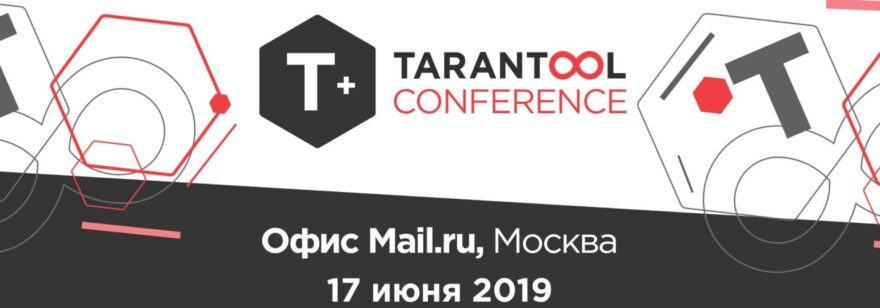 Tarantool Conference