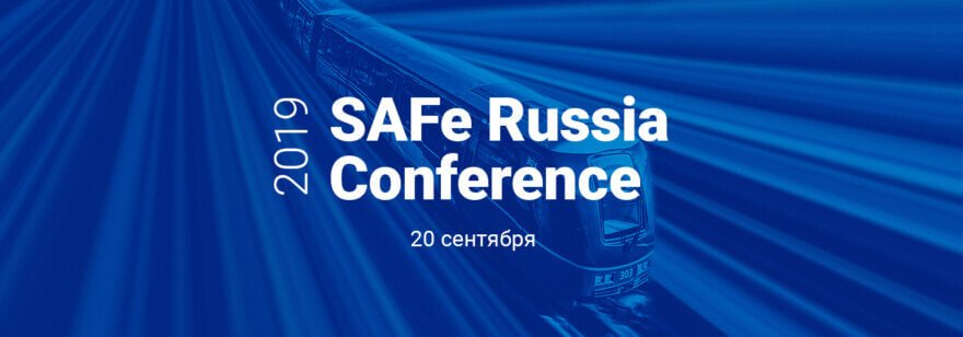 SAFe Russia