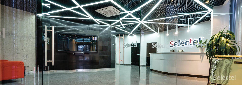 Selectel офис